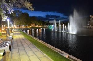 Parcul Padurice Arad - Hotel Miky