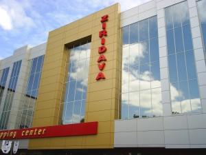 Ziridava Arad - Hotel Miky